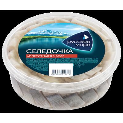 """Herring Fillet """"Russkoe More"""" in Oil Appetite (Sliced) 400g"""
