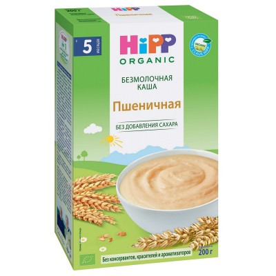 """HiPP"" Babys First Oat Organic Baby Cereal 200g/7.05oz (6 Month +)"
