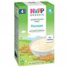 """HiPP"" Babys First Rice Organic Baby Cereal 200g/7.05oz (4 Month +)"