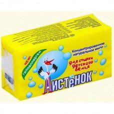 "Hypoallergenic Laundry Soap ""Aistenok"" 200g"