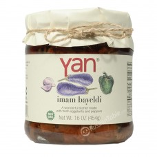 """Imam Bayildi """"Yan"""" Caponata"""