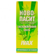 Imported Novo-Passit 100ml (product of Czech Republic)