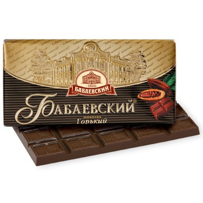 """Imported Russian Chocolate """"Babaevskiy"""" Bitter"""