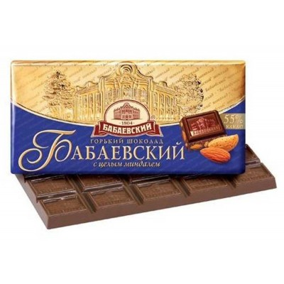 """Imported Russian Chocolate """"Babaevskiy"""" with Almonds 200gr"""