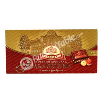 """Imported Russian Chocolate """"Babaevskyi"""" with hazelnuts 200gr"""