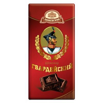 "Imported Russian Chocolate ""Gvardeisky"""