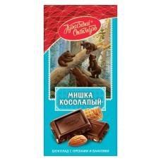 """Imported Russian Chocolate """"Mishka Kosolapy"""""""