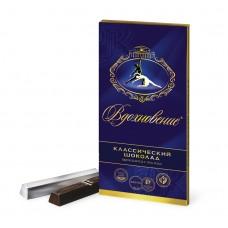 "Imported Russian Chocolate ""Vdokhnoveniye"""