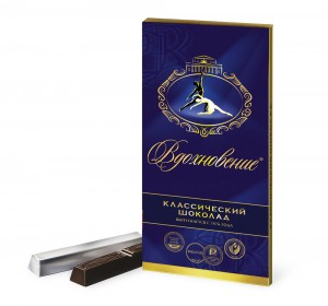 "Imported Russian Chocolate ""Vdokhnoveniye"""