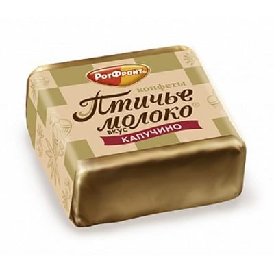 "Imported Russian Chocolates ""Ptichye Moloko"" Cappuccino Taste"