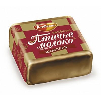 "Chocolates ""Ptichye Moloko"" Chocolate Taste"