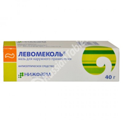 """Imported Russian """"Levomecol""""  Ointment"""