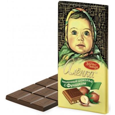 "Imported Russian Milk Chocolate ""Alionka"" with hazelnuts"
