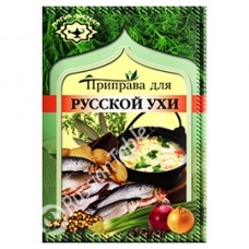 Imported Russian Seasoning for Russian Fish Soup