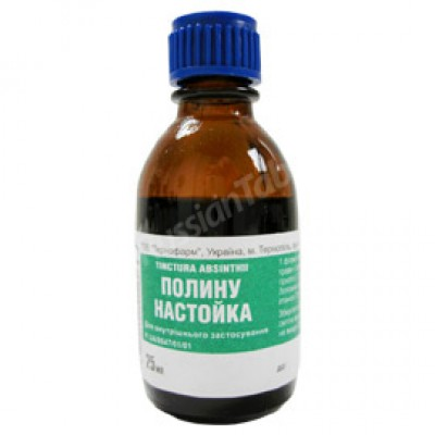 Imported Russian Wormwood Tincture 25ml