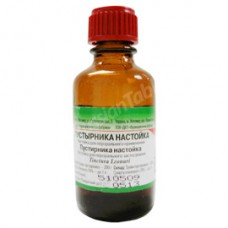 Imported Ukrainian Motherwort Tincture 25ml