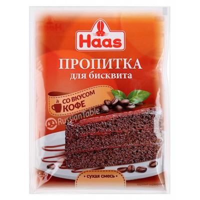 "Impregnation for Sponge cake ""Haas"" Chocolate cake 80g"