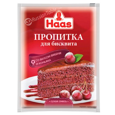 "Impregnation for Sponge cake ""Haas"" Cherry and Brandy 80g/2.82oz"