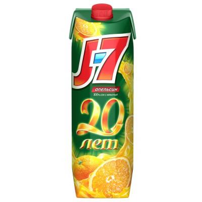 "Juice ""J7"" Orange"
