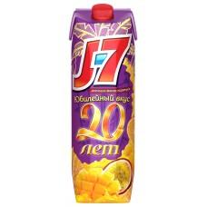 """Juice """"J7"""" orange, mango, passion fruit"""