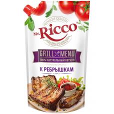 """Ketchup """"Mr. Ricco"""" Grilled Ribbs 350g"""