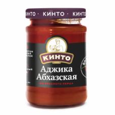 "Kinto - Adjika ""Abkhazian"" red pepper 190g"
