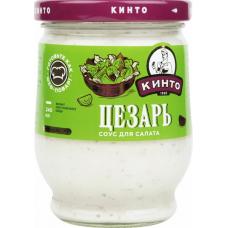 "Kinto - Sauce ""Caesar"" 240g"