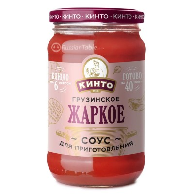 "Kinto - Sauce ""Georgian Roast"""