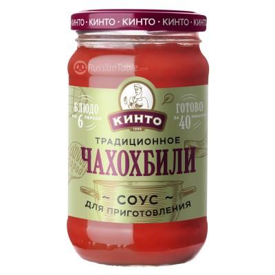 """Kinto - Sauce """"Traditional Chahokhbili"""""""