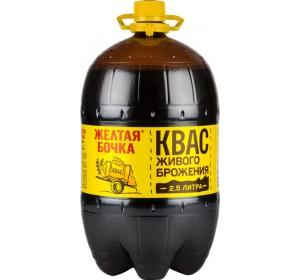 "Kvass ""Yellow Barrel"" 2.5L"