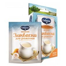 """Leaven for Fermented baked milk, ryazhenka """"Skvaska"""""""