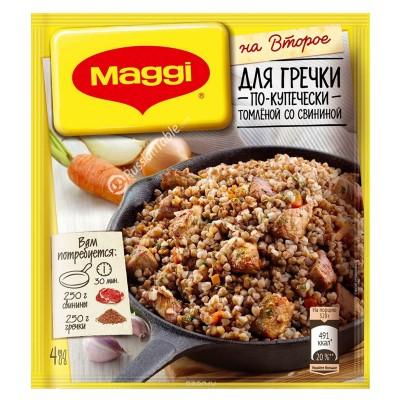 """Maggi"" for Buckwheat Kupechesky Style"