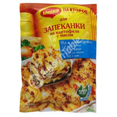 """Maggi"" for potato casserole with meat"