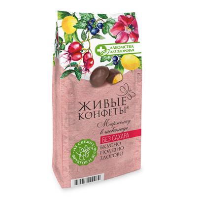 "Maramalade Glazed ""Zhyvye Konfety"" Black Current, Rosehip, Lemon 150g (Sugar FREE)"
