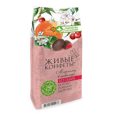 """Marmalade Glazed """"Zhyvye Konfety"""" Cherry, Orange 150g (Sugar FREE)"""