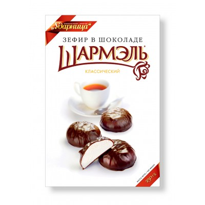"""Marshmallow (Zefir) """"Charmelle"""" Classic (Chocolate Covered)"""