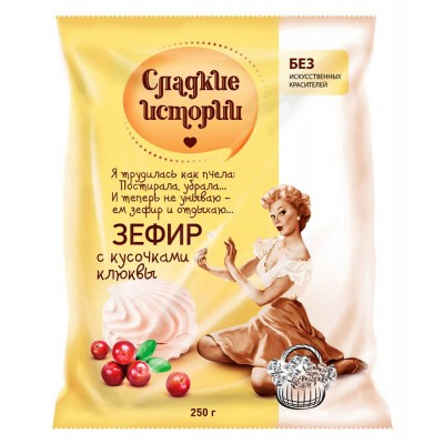 """Marshmallow (Zephir) """"Sweet Stories"""" with slices of cranberry"""