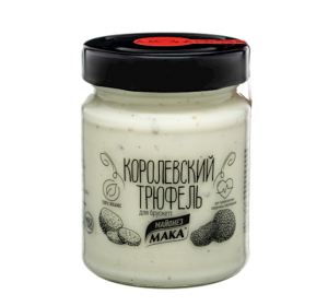 "Mayonnaise ""Maka"" King Truffle 260g"