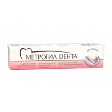 Metrogyl Denta (Gel for Gums) 20g