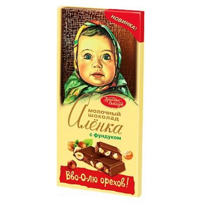 """Milk Chocolate """"Alionka"""" with hazelnuts 200gr"""