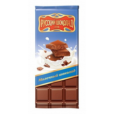 "Milk Chocolate ""Russian"""