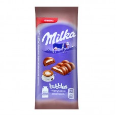 """Milka"" Milk Aerated Chocolate with Cappuccino flavor"