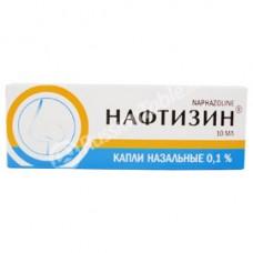 Nasal Drops Naftizin 0.1% (naphazoline) 10ml