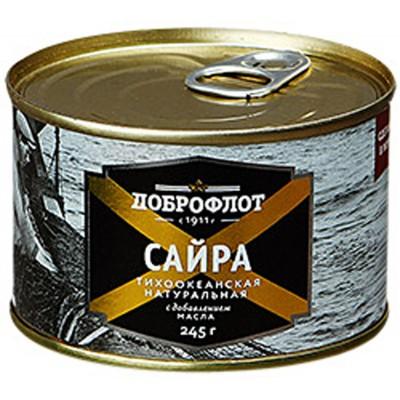 "Natural Pacific Saira ""Dobroflot"" with oil"