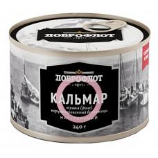 "Natural Squid ""Dobroflot"" portioned Kalmar natural ""Dobroflot"" portioned fillets"