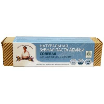 "Natural Toothpaste Agafi ""Salt"""