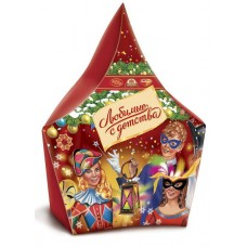 """New Year Gift - """"Favorite from Childhood!"""" Masquerade 185g / 6.52oz"""