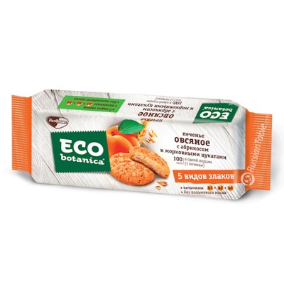 """Oatmeal сookies """"Eco-botanica"""" with apricot and candied carrots"""