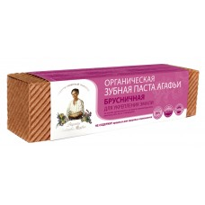 "Organic toothpaste Agafi ""Lingonberry"""
