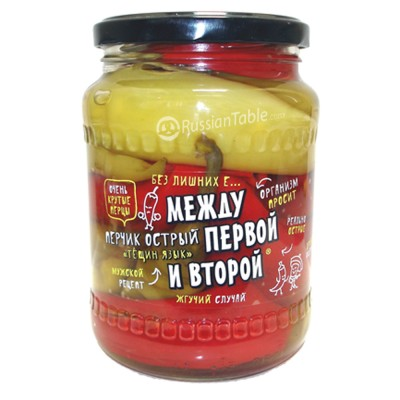 "Pickled Hot Pepper ""Teshchin yazyk"" Pickled 680g"